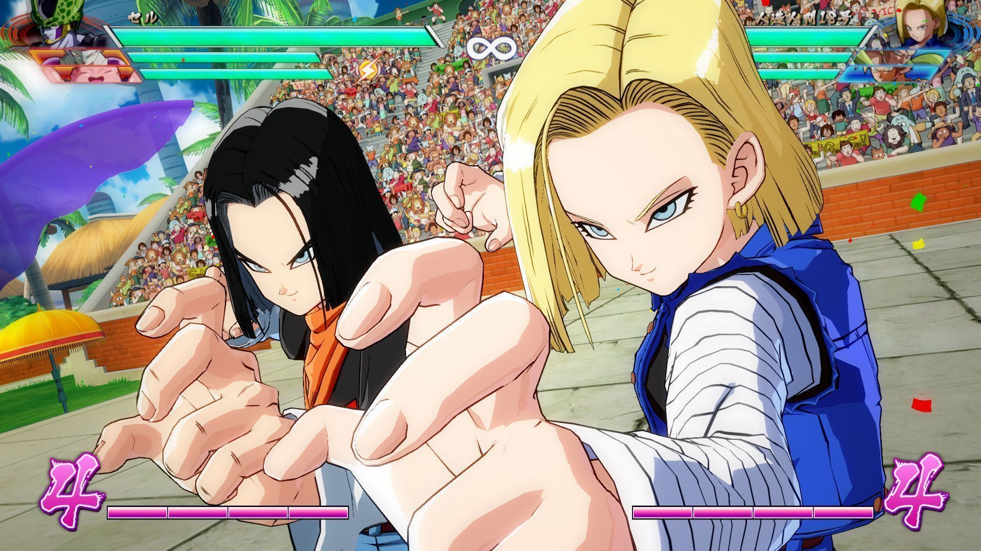DragonBall FighterZ gratuit ce week-end #2